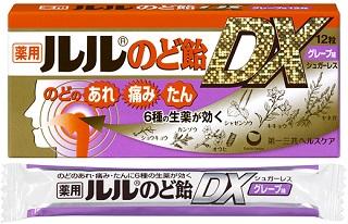 ルルのど飴DX