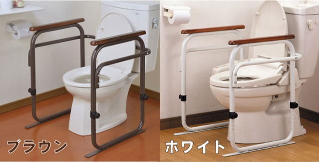トイレ用の設置型手すり