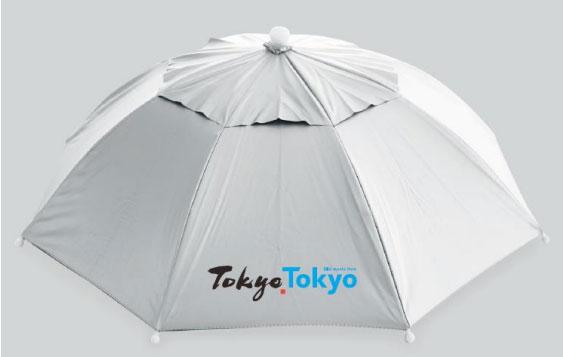 東京都公式グッズの被る日傘